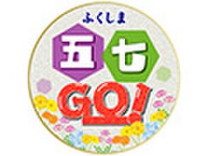 Goshichigo