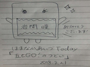 Img_7567_r