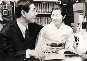 Hoshinofusako