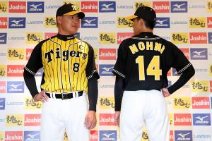 Tigers3