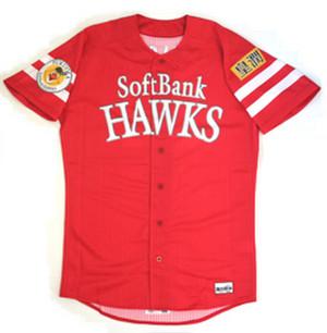 Softbank3