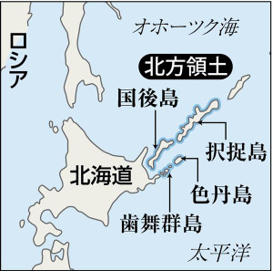 Northern_island