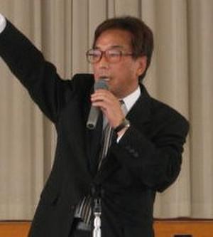 Arakawamamoru