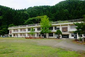 Akatsu