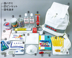 Emergency_bag