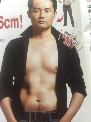 Sugimura2