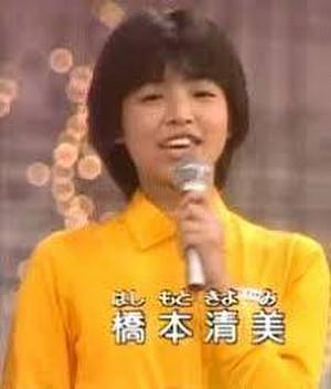 Hashimotokiyomi