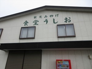 Img_4372_r
