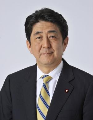 Abe-shinzou