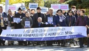 Antikorea_20200827183301