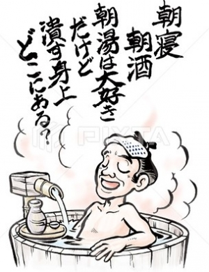 Asazake
