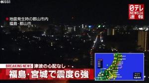 Earthquake213
