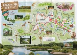 Eastforestpark