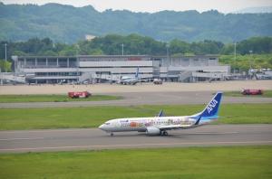 Fukushima-airport_20201216184401