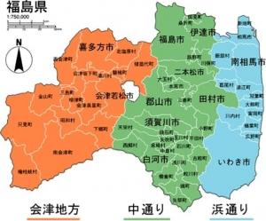 Fukushima_20201202210401