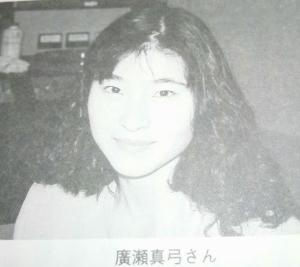 Hirosemayumi