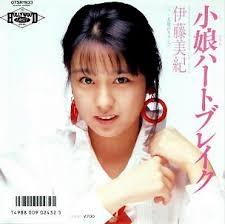 Itomiki