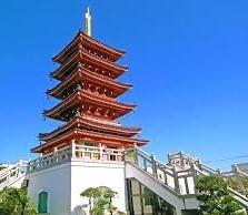 Kannonji