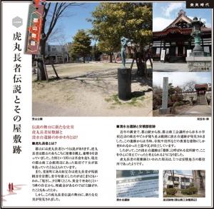 Koriyama-city3