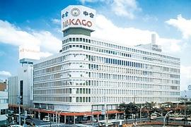 Nakago