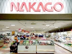 Nakago3
