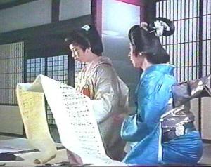 Nanbuzaka