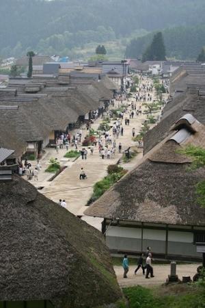 Ouchijyuku
