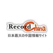 Recordchina