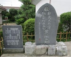 Sakanouetamuramaro