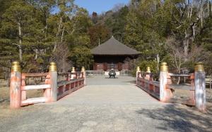 Shiramizu
