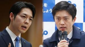 Suzuki-yoshimura