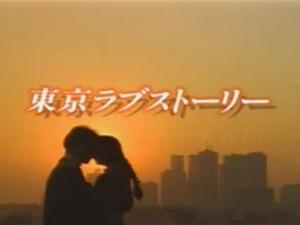 Tokyo-love