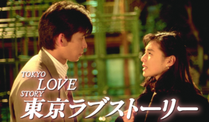 Tokyo-love4