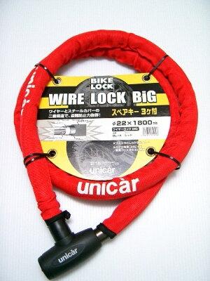 Wire-lock